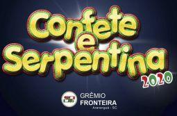 Grêmio Fronteira abre vendas de ingressos para o Carnaval Confete e Serpentina 2020